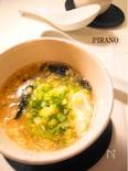 【52Kcal】のりと玉子のとろとろ中華スープ