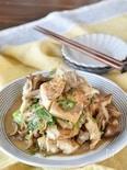 豆腐とまいたけの牡蠣だしバター醤油炒め