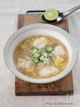 ふわふわ山芋とはと麦のリゾットスープ