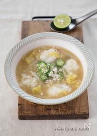 『ふわふわ山芋とはと麦のリゾットスープ』