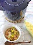 トウモロコシとキャベツの具だくさんスープ