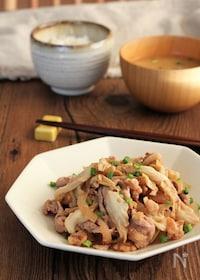 『豚肉とキャベツのくるみ味噌炒め』