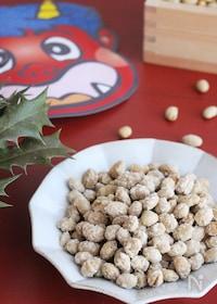 『余った福豆で!簡単♪ジンジャーシナモン味の豆菓子』