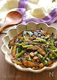 『なすと小松菜とひき肉のとろみ煮【とろみ付け簡単!失敗なし!】』