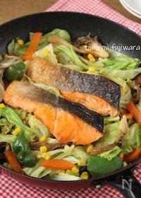 『野菜たっぷり!鮭のちゃんちゃん焼き』