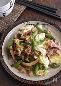 『豚こま切れ肉と春野菜の粒マスタードソテー』