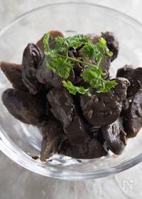 『レバーとごぼうのバルサミコ酢煮』