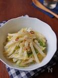 ペペロン白菜