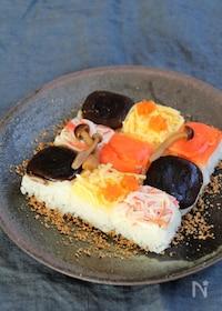 『牛乳パックでできる秋のモザイク寿司』