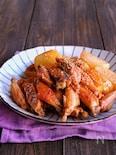 大根と手羽中のスタミナ照り煮