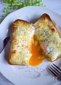 『とろ〜り卵の絶品カルボナーラ風トースト』