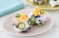 子どもと作れる♪しめさばとオクラの手毬寿司