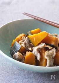『定番を美味しく。豚こま肉とかぼちゃの煮物』