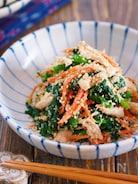 栄養満点♡蒸し鶏とほうれん草のごま和え【#作り置き】