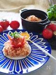 【簡単おもてなし】丸ごとトマト炊き込みピラフでお洒落ご飯