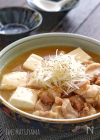 『*豆腐と鶏肉のとろみ煮*』