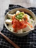 【1人前レシピ】〆に食べたい!たらこキムチの温奴丼