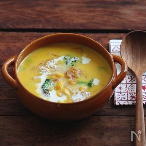 作り置きできる!かぼちゃのチャウダースープ。