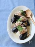 揚げ茄子と豆腐の冷やしあんかけ。
