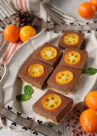 『きんかん入りチョコレートチーズケーキ』