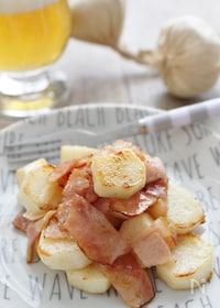 『大和芋とベーコンのおつまみ』