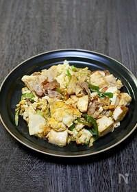 『豆腐と豚肉の塩ネギチャンプル』
