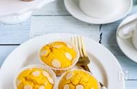 秋レシピ♪シンプルなかぼちゃのマフィン