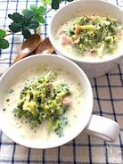 ブロッコリー好きさんにお勧め♡ブロッコリーの食べる豆乳スープ