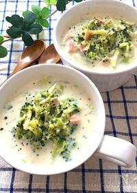 『ブロッコリー好きさんにお勧め♡ブロッコリーの食べる豆乳スープ』