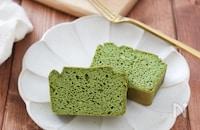 簡単豆腐おから抹茶ケーキ【油・小麦粉不使用】