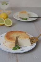 土台なしでもおいしいレモンチーズケーキ(グルテンフリー)