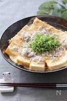 アツアツふわふわ♡絹揚げのしらすとトロリンチーズの蒸し焼き