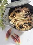 茗荷とひじきと天かすの炊き込みご飯