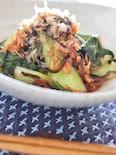 チンゲン菜の桜えびと塩コンブの炒め物