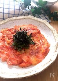 『食感もよくておつまみにもぴったり♡長芋もち明太チーズ焼き』