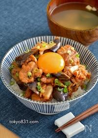 『なす豚キムチ丼。食欲をそそる、夏のうま辛どんぶり!卵黄のせ♪』