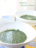 モロヘイヤのエジプト風スープ