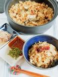 【土用の丑の日に】蒲焼きのたれでうなぎの炊き込みご飯