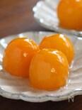 【作り置き】金柑の甘露煮