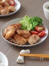 【下味調理】【下味保存】鶏むね肉のさっぱり煮