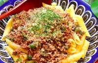【レンジで作るズボラ飯!!】ペンネボロネーゼ