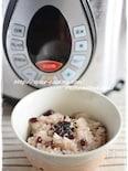 電気圧力鍋で炊く赤飯