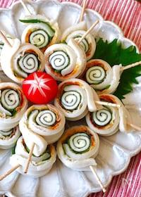 『くるくる海苔チーズ竹輪』