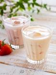 ブーム再来⁈ 懐かしのミルクセーキ