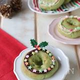 米粉で作るクリスマスリース風焼きドーナツ【型不要】