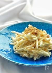 『*長芋とツナの味噌マヨサラダ*』