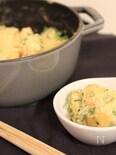鍋一つで出来る!梅マヨポテトサラダ