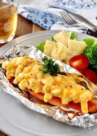 『鮭のタルタルチーズ焼き』