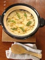 土鍋たけのこご飯