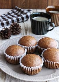 『【簡単おやつ】フライパンで簡単!チョコ入りココア蒸しパン』